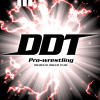 DDTにょきにょき / Professional Wrestling Dramatic Dream Team